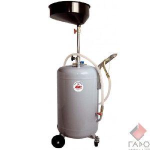 Установка для слива масла APAC 1803.80