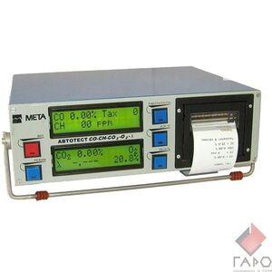 Газоанализатор Автотест-02.03П (1 кл)